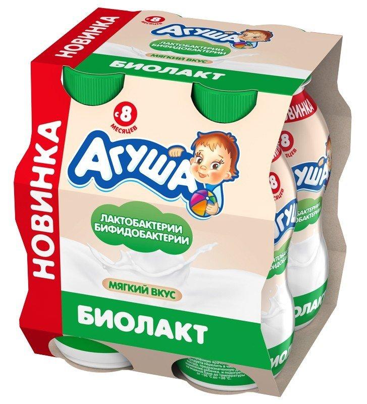 Новинки для детей в декабре: [b] «Агуша» выпустила новый кисломолочный продукт Биолакт[/b]    Здоровье малыша тесно связано с иммунитетом. А он в свою