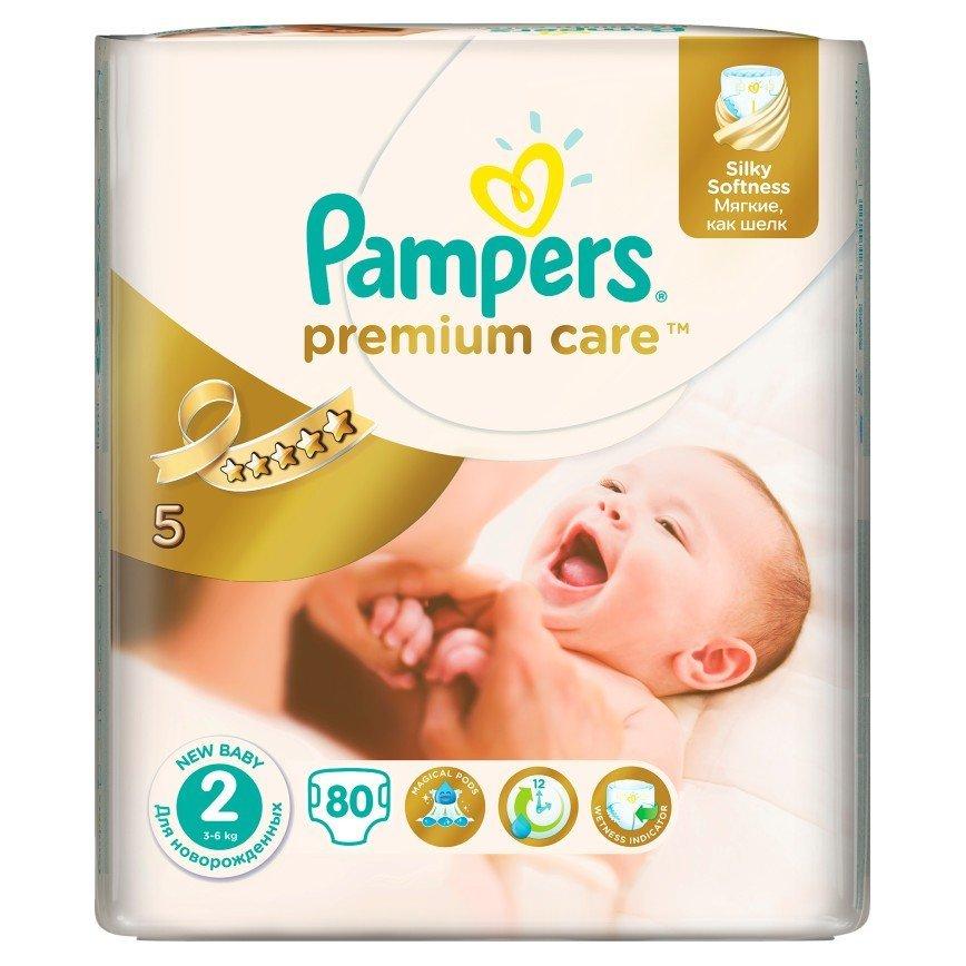 Новинки для детей в декабре: [b]Pampers представляет инновацию ― новые Pampers Premium Care[/b]    Это самые мягкие подгузники Pampers, изготовленные из высококачественных инновационных