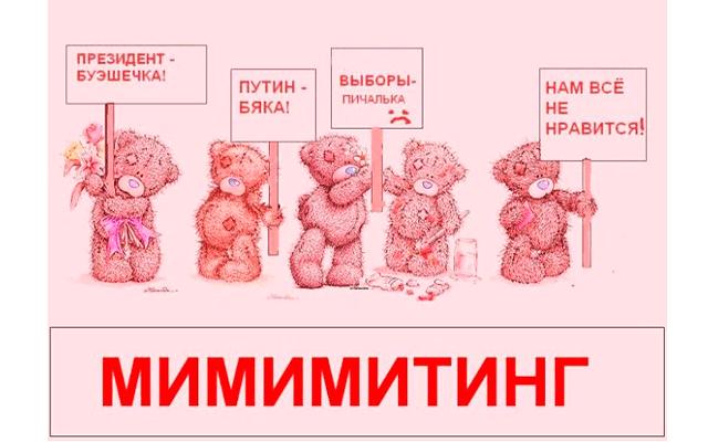 знакомства 2012 бесплатно новосибирске