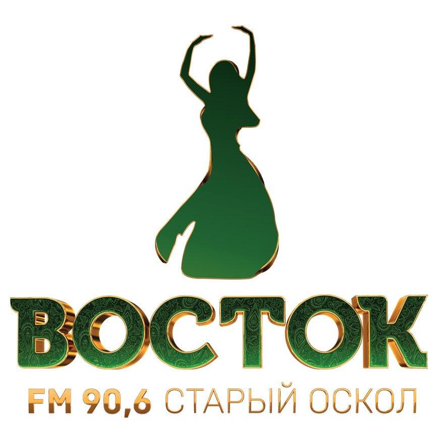 Восток FM в Старом Осколе
