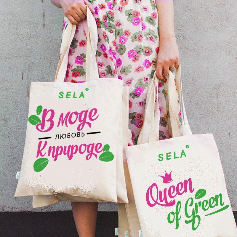 Эко-сумки, сделанные руками молодых мам, можно купить в магазинах SELA: