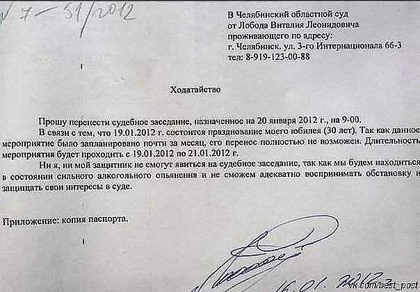 Премьер-министр россии дмитрий медведев во время своего отчета в госдуме заявил
