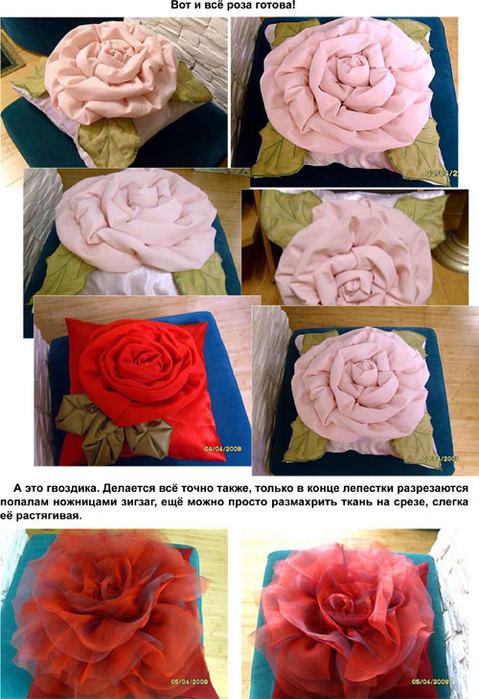 Сами своими руками розы