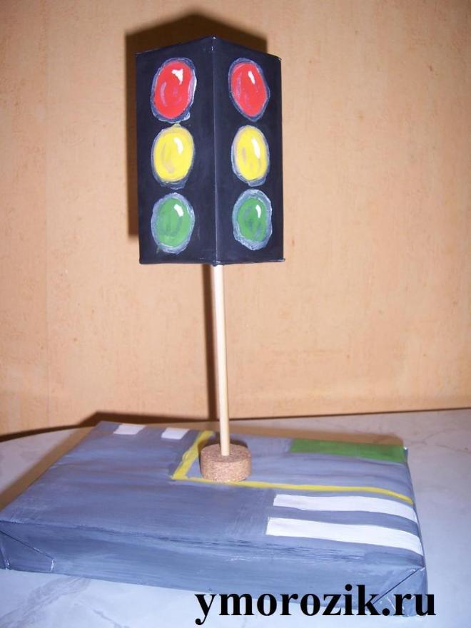 Поделки из бумаги светофор