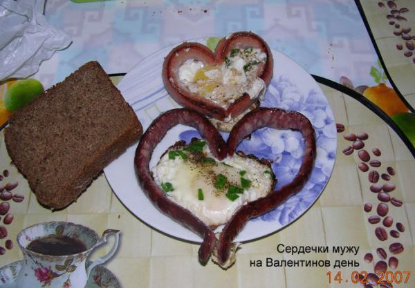 Бутерброды на завтрак на скорую руку рецепты