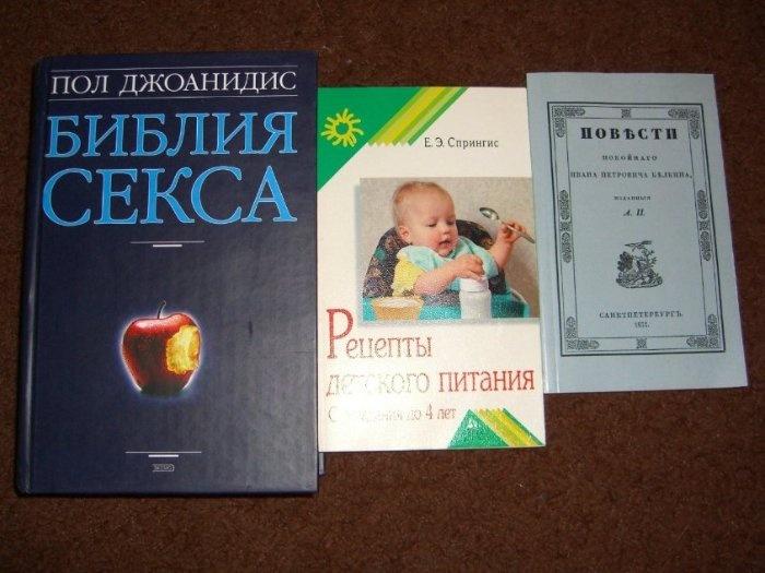 dzhuliya-smotret-porno