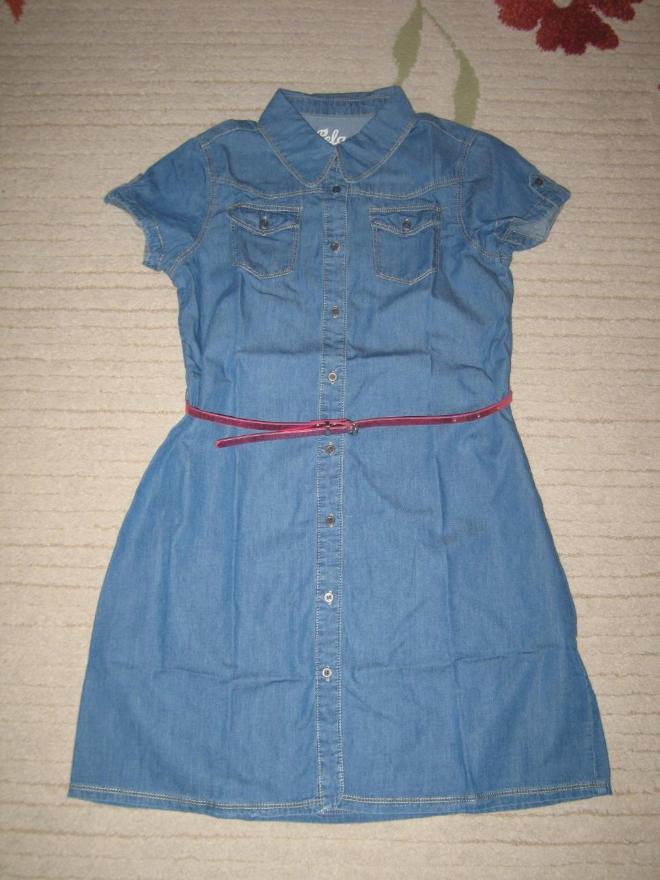 Села не член в платье 11 фотография