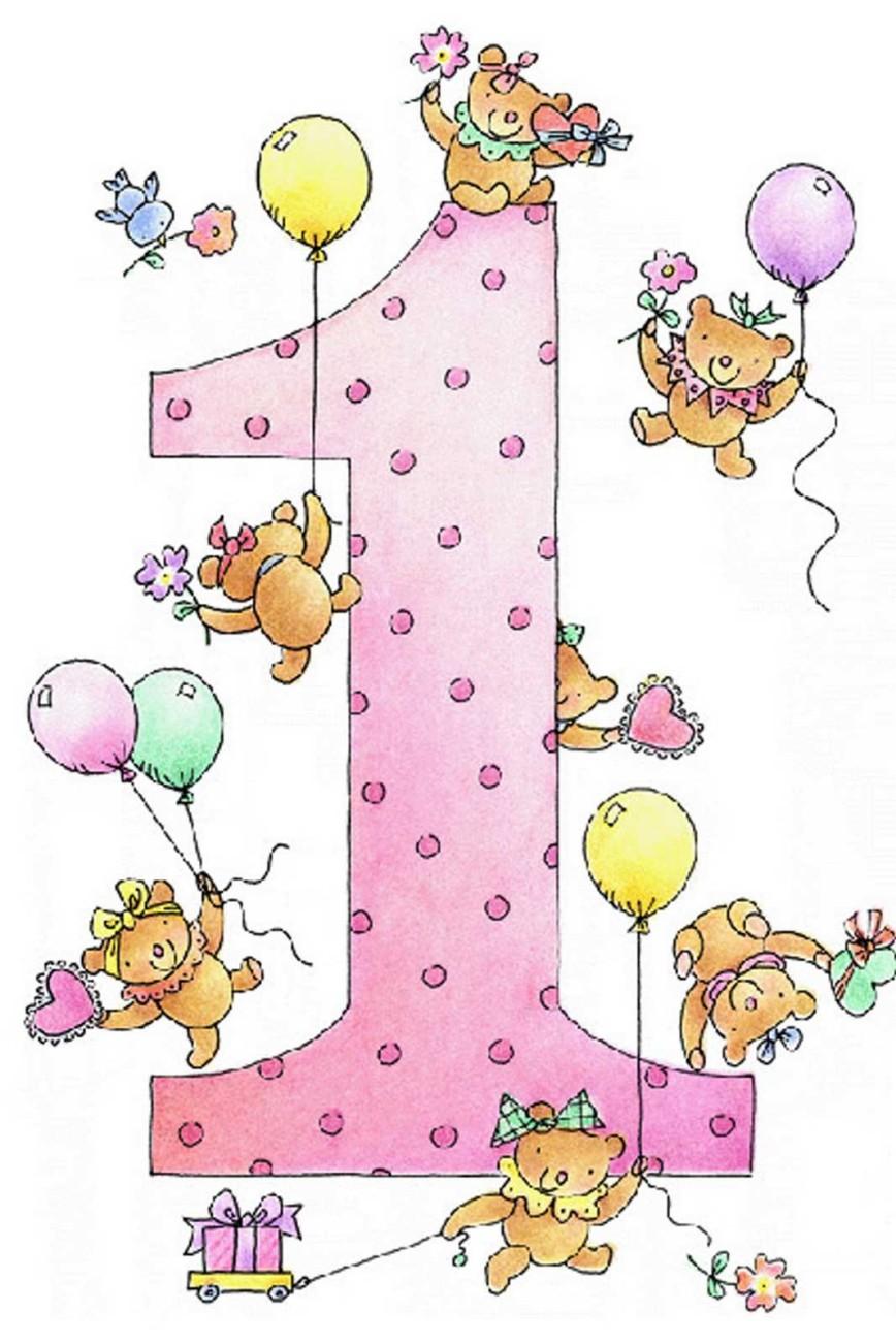 Поздравления день рождения год ребенку 74