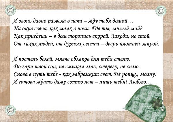 Плавт краткое содержание комедий - Русская историческая библиотека