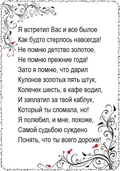 Сборник российских поп исполнителей скачать
