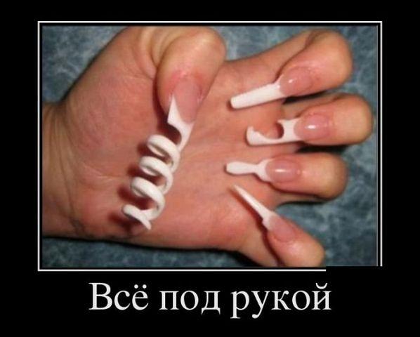 Некрасивые формы ногтей