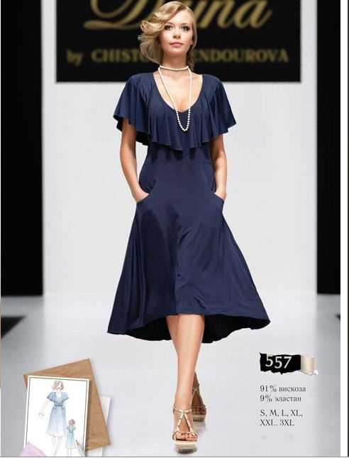 Дизайн платьев для женщин