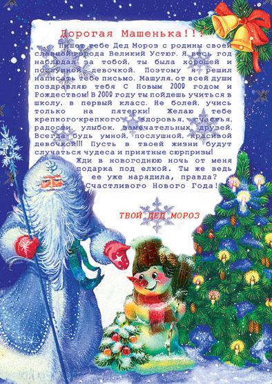 Витас текст песня зима