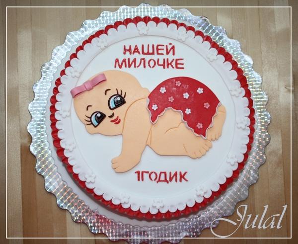 Рисунок младенца на торте