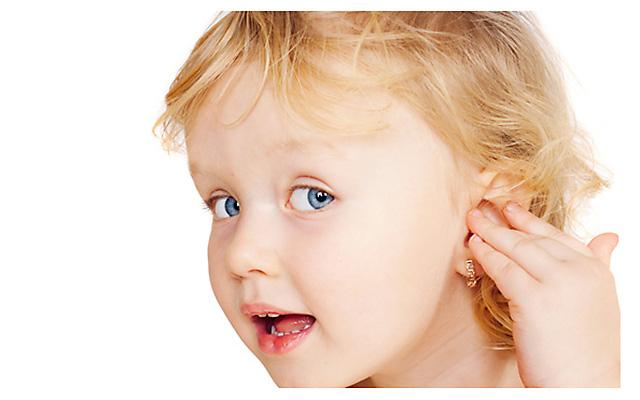 Как сделать уши как у некоторых