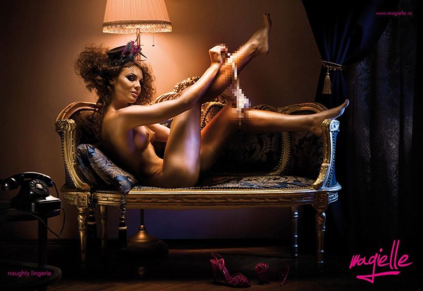 foto-eroticheskih-reklam