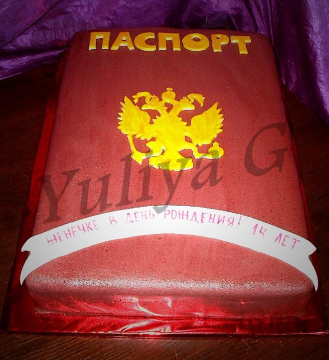 фото торта в виде паспорта рф