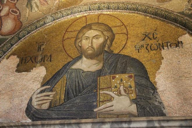 Посмотрите сами - одна из мозаик музея Карие
