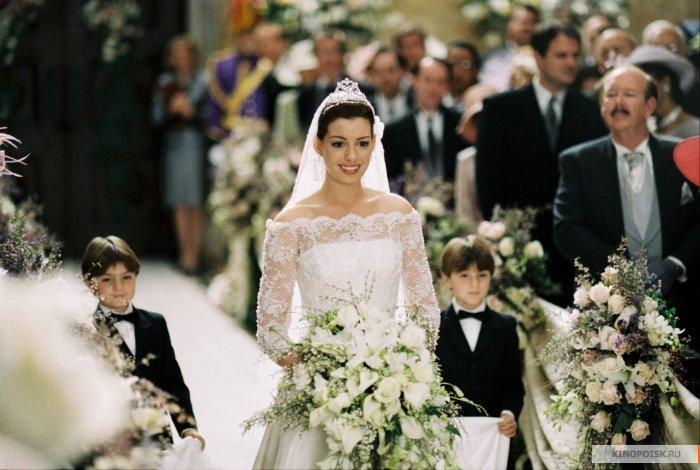 Kinoo wedding