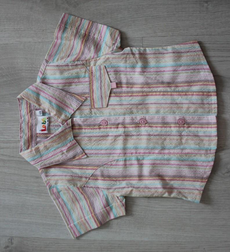 Рубашечка Lebe в разноцветную полоску, на 18мес, очень нежные пастельные цвета, в идеале. 150р