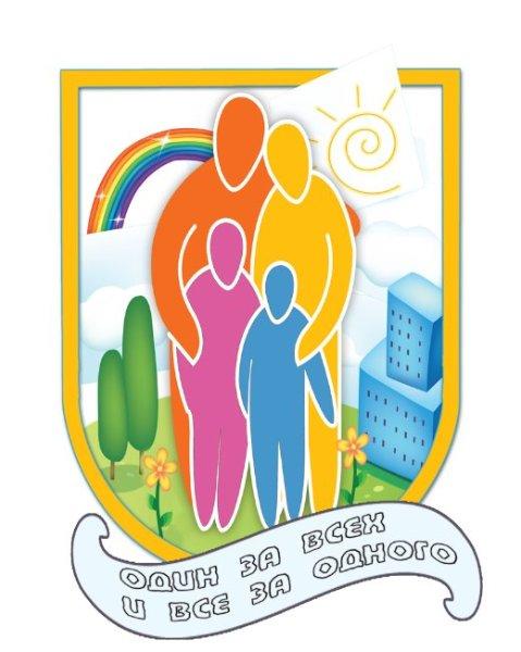 Нарисовать герб семьи своими руками