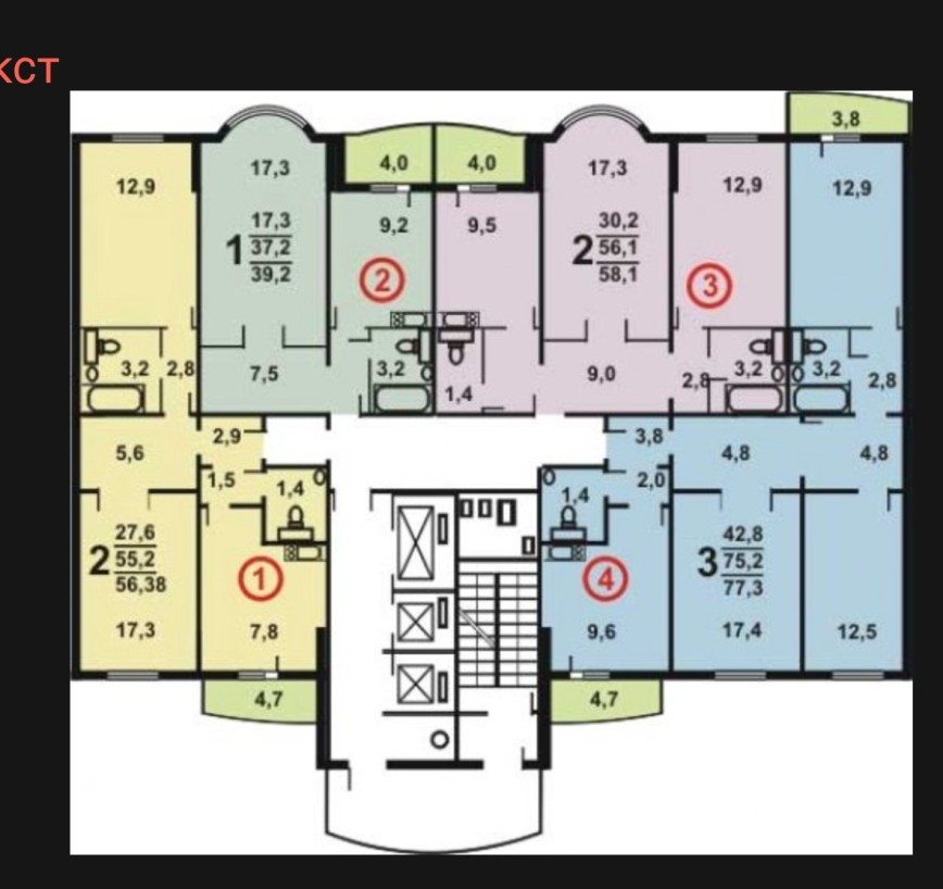 Планировки квартир в новостройках серии и-155мк ostracon.ru.