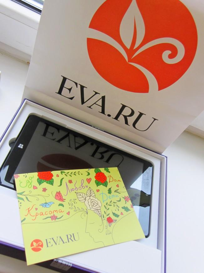 Спасибо, EVA.RU