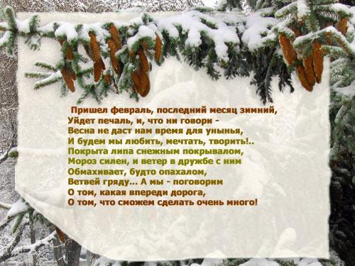 http://cloudstatic.eva.ru/eva/50001-60000/52499/contest/34387.jpg