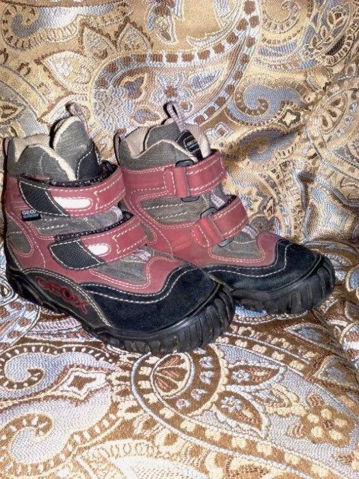 Детская обувь мелким оптом без рядов