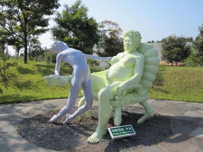 koreyskiy-porno-park