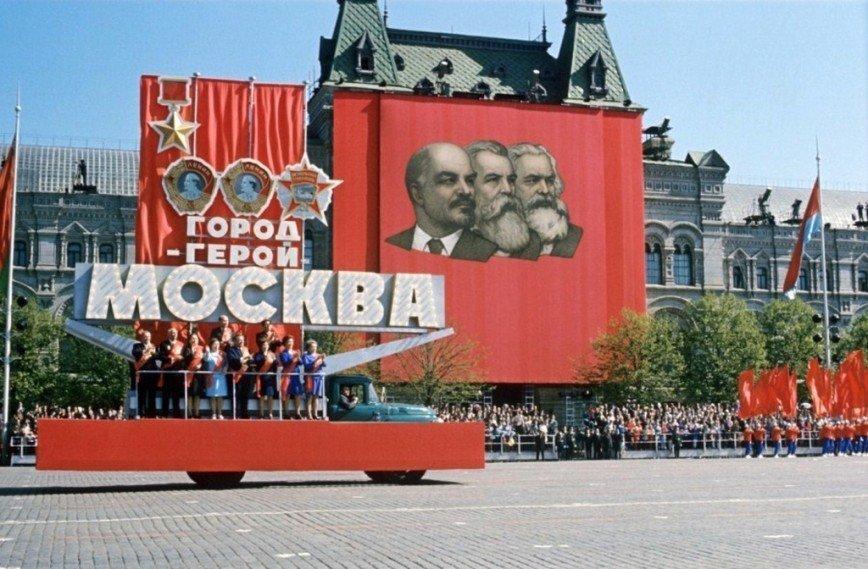 Первомайские демонстрации в СССР