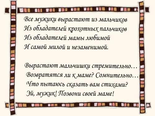 Саша черный стих о любви