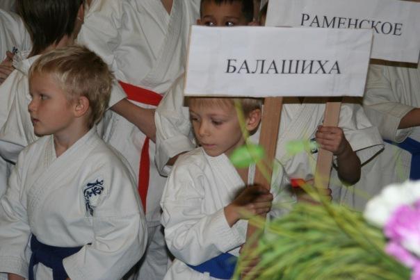 Первенство Балашихи