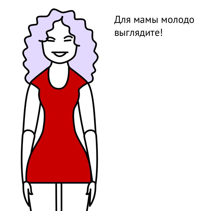 Татьяна Навка годится в подруги дочери от первого брака