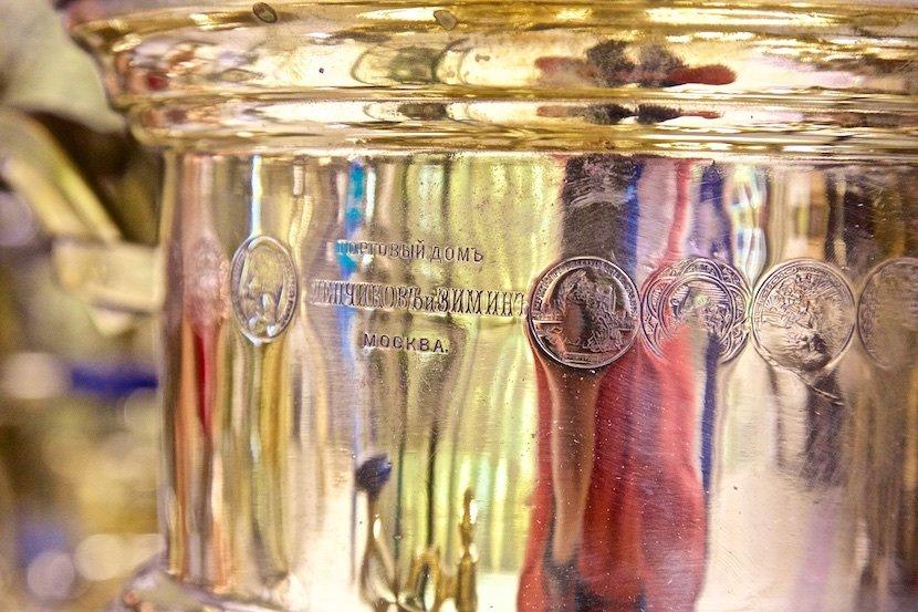 Выпей чайку - позабудешь тоску!: Самые толковые самовары - с медалями.