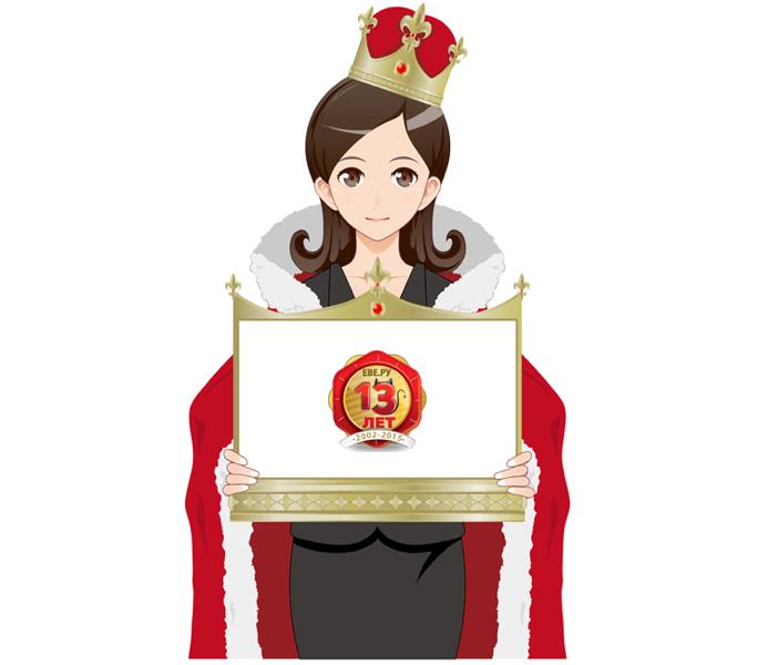Ева.Ру в год тринадцатилетия!: Вот-вот, недолго осталось и мы покажем новое платье королевы!    Ева.Ру готовится к обновлению, программисты и дизайнеры вылавливают