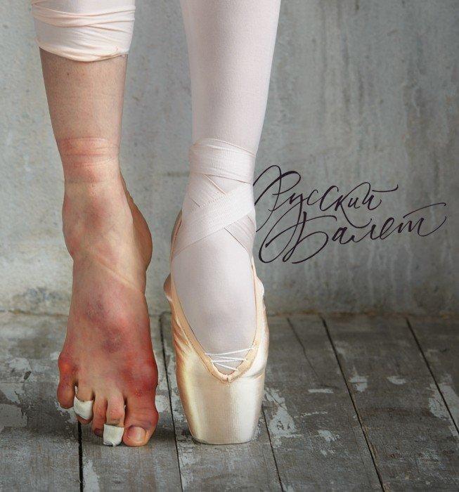 """""""Русский балет"""" — обратная сторона балета в новом докуреалити"""