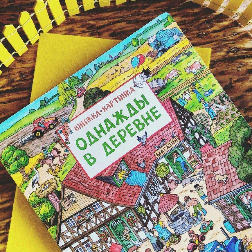 Какие книги почитать вместе с детьми в июле?