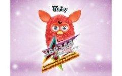 Furby в музыкальном проекте Звезда Канала Disney
