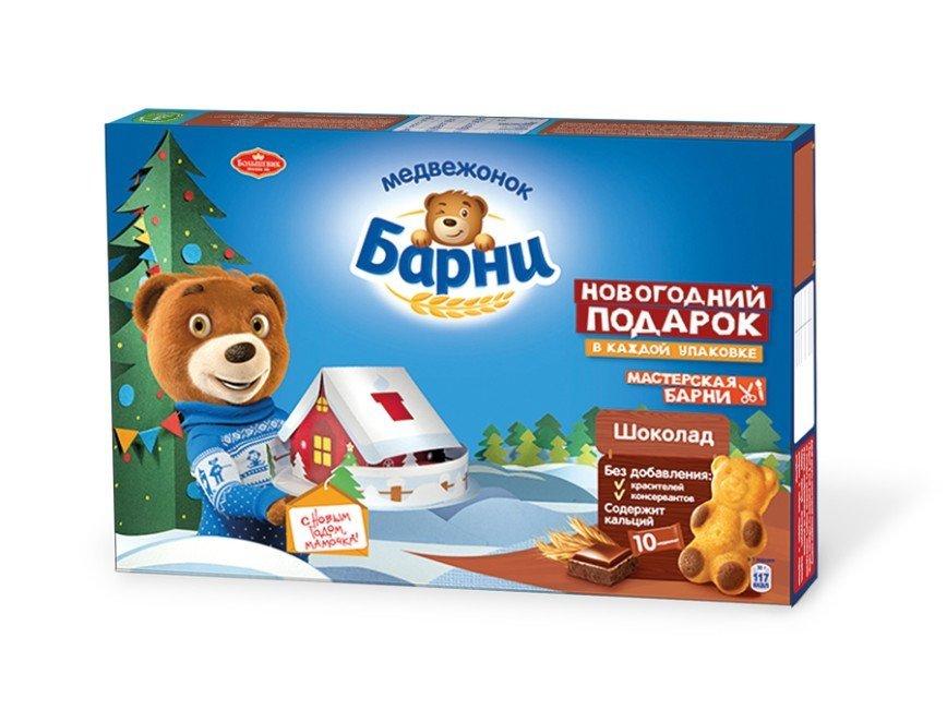 Новинки для детей в декабре: [b]Барни приглашает сделать свой новогодний подарок[/b]    Только в канун этого Нового года вместе со специальными праздничными упаковками