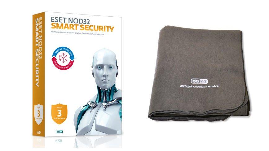 Выиграйте призы от антивирусной компании ESET