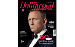 Октябрьский номер The Hollywood Reporter