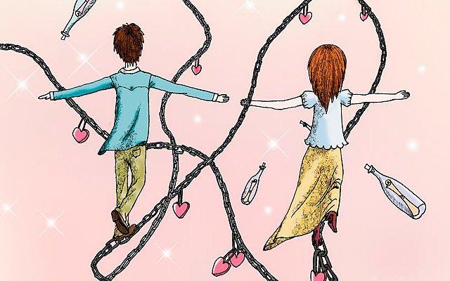 Любовь на расстоянии – 2