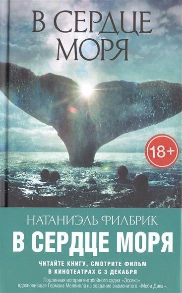 5 книг, которые перенесут вас к морю