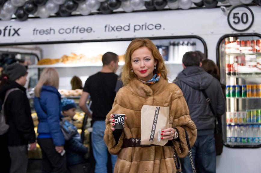 Где купить в Москве кофе за 50 рублей?