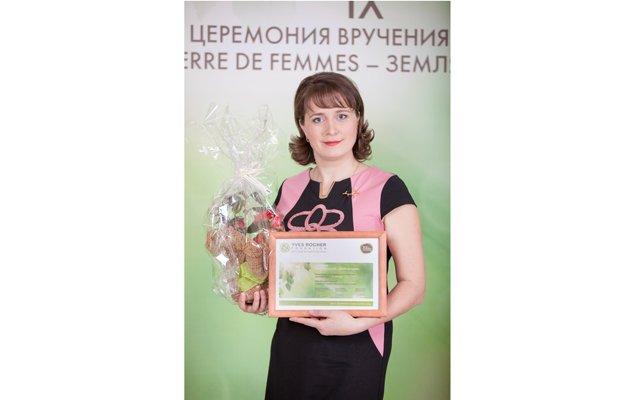 Церемония вручения Премии «Terre de Femmes – Земля Женщин»