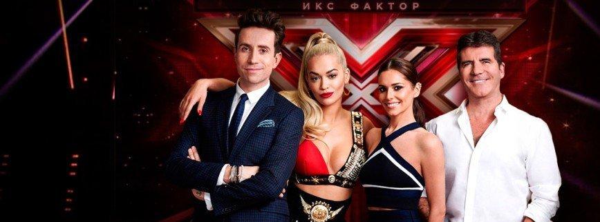 Главное музыкальное шоу талантов X-Factor на «Парке развлечений»