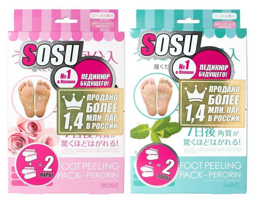 Японские носочки Sosu - революция в мире бережного педикюра