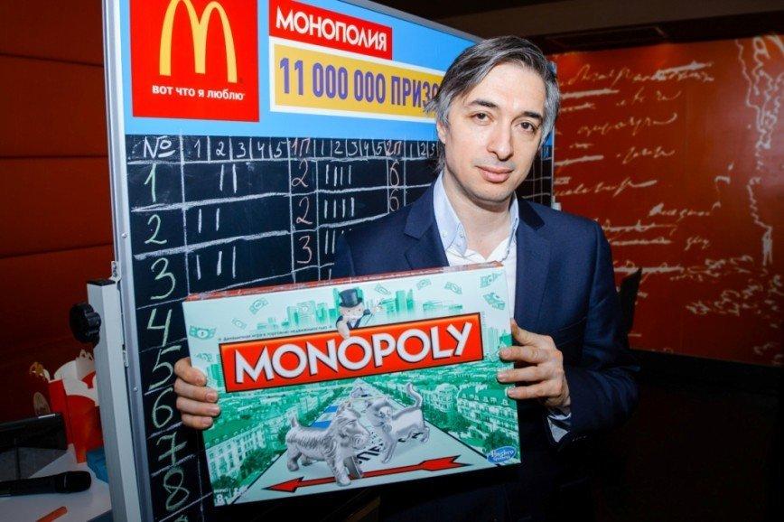 «Монополия» снова в Макдоналдс
