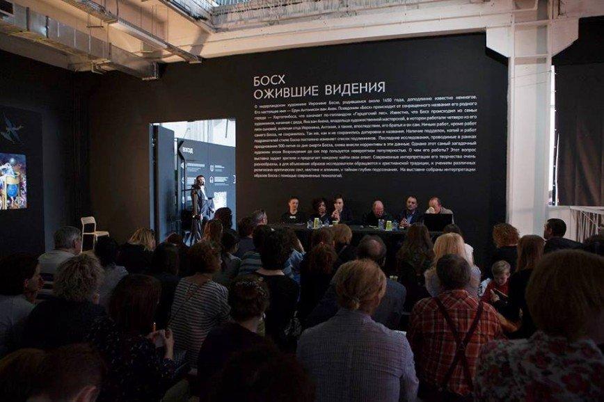 Выставка Босха в ARTPLAY открывает лекторий